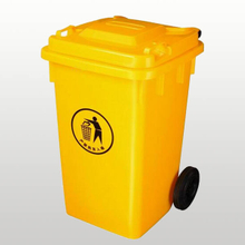 Plastic Dustbin 100L Garbage Can with Wheels