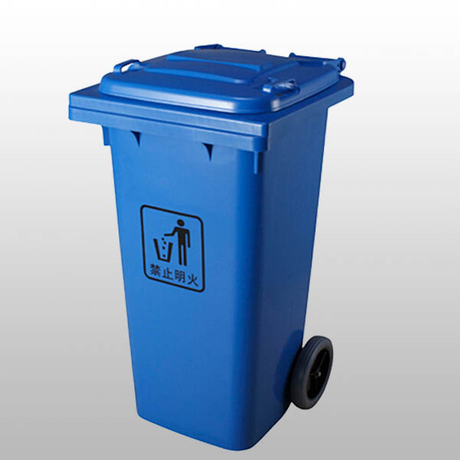 Plastic Dustbin 100L Recycle Bin with Lid