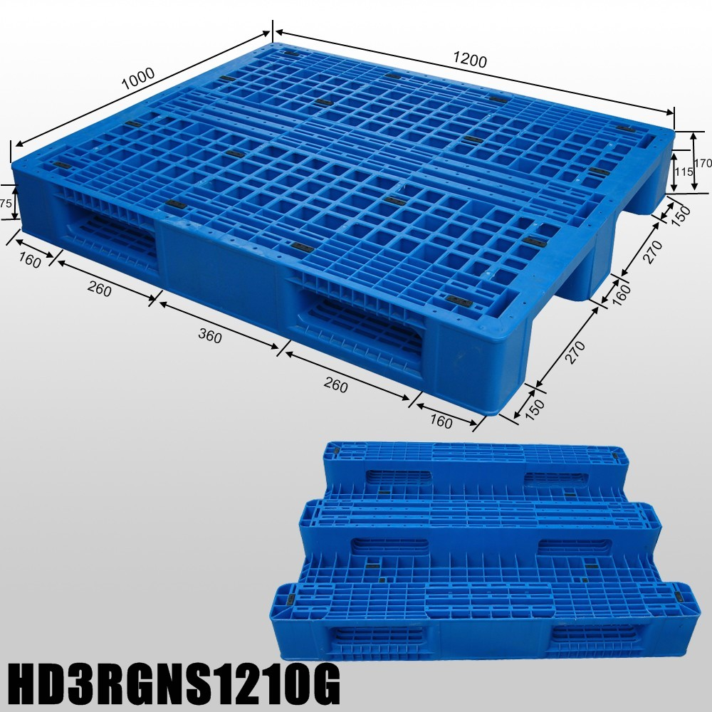 1200*1000*170 mm Industry plastic pallet with 3 runners and mess deck