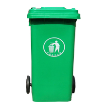 Trash And Recycling Bin Cheap Outdoor Trash Cans