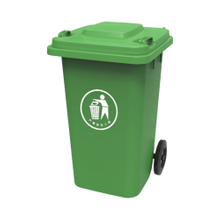 100L Outdoor Plastic Trash Can