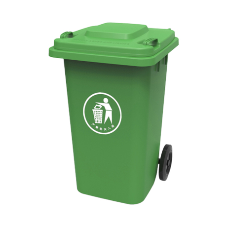 100l Round Outdoor Green Trash Can