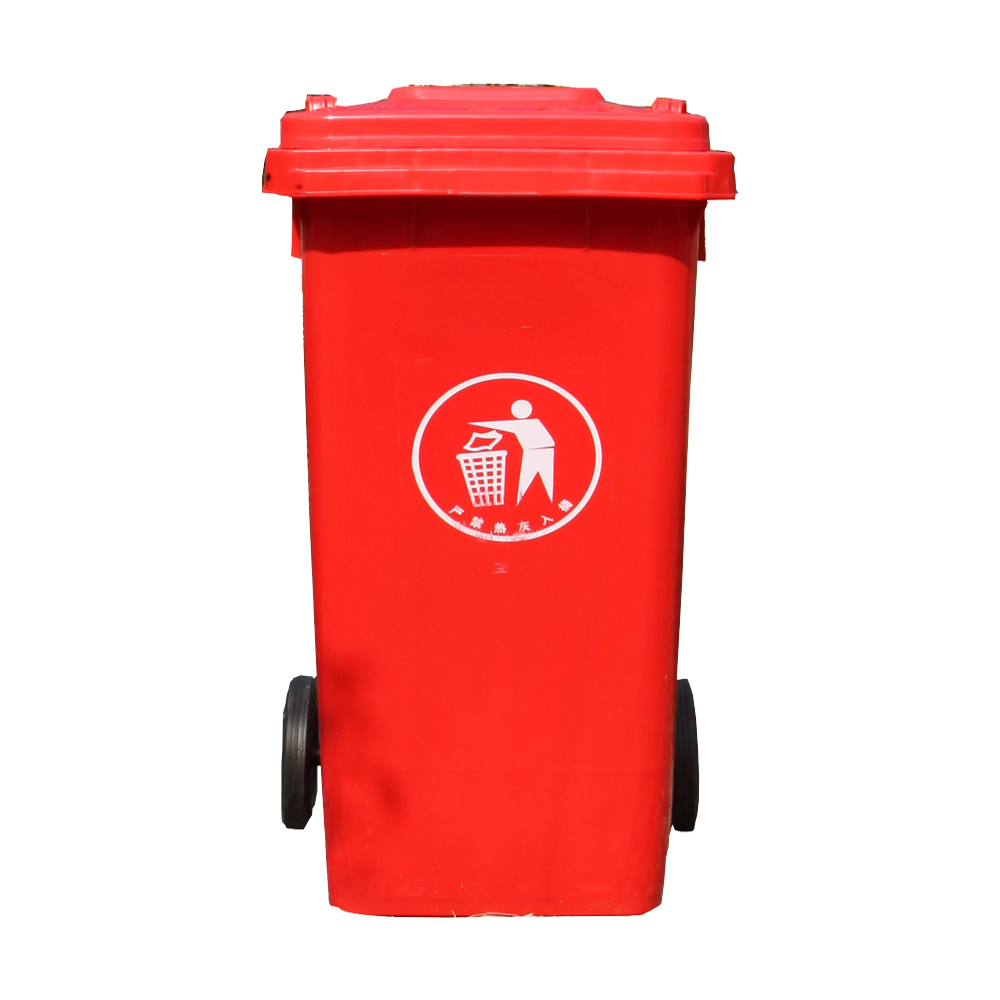 120 Trash Can for Home