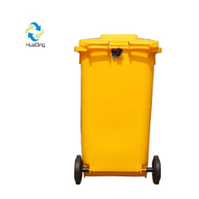 Plastic Dustbin Waste Bins Garbage Containers
