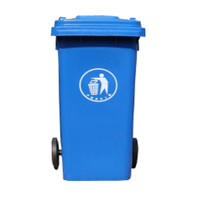 120L Industrial Plastic Trash Can