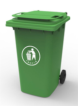 Outdoor Moving 240L Waste Bin