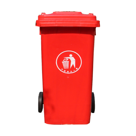 120L Recycling Plastic Outdoor Garbage Bin